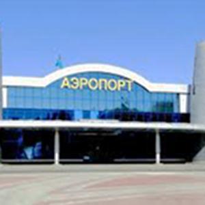 Аэропорты Чердаклов