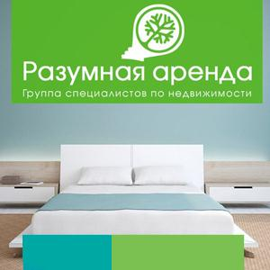 Аренда квартир и офисов Чердаклов