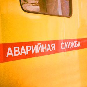 Аварийные службы Чердаклов