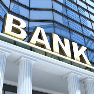 Банки Чердаклов