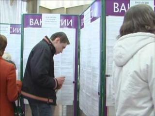 Центры занятости Чердаклов