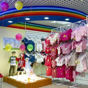 Детские магазины Чердаклов