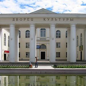 Дворцы и дома культуры Чердаклов