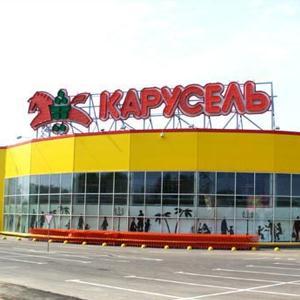 Гипермаркеты Чердаклов