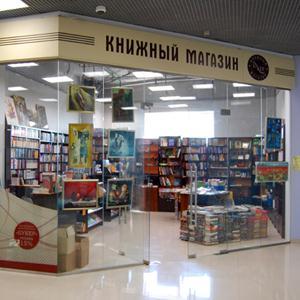 Книжные магазины Чердаклов