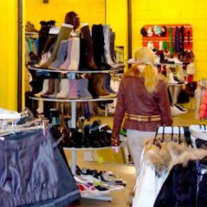 Магазины одежды и обуви Чердаклов