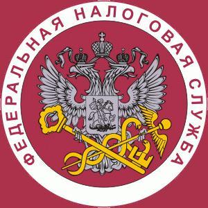 Налоговые инспекции, службы Чердаклов