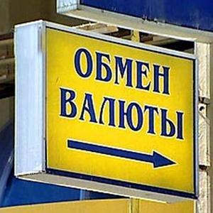 Обмен валют Чердаклов