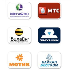 Операторы сотовой связи Чердаклов