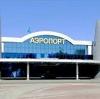 Аэропорты в Чердаклах