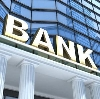 Банки в Чердаклах