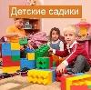 Детские сады в Чердаклах