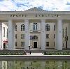 Дворцы и дома культуры в Чердаклах