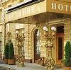 Гостиницы в Чердаклах