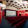 Кинотеатры в Чердаклах