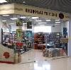 Книжные магазины в Чердаклах