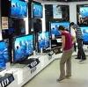 Магазины электроники в Чердаклах