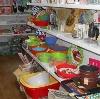 Магазины хозтоваров в Чердаклах
