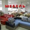 Магазины мебели в Чердаклах