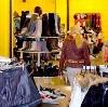 Магазины одежды и обуви в Чердаклах