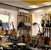 Музыкальные магазины в Чердаклах