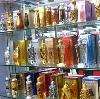 Парфюмерные магазины в Чердаклах