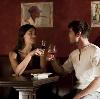 Рестораны, кафе, бары в Чердаклах