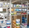 Строительные магазины в Чердаклах