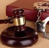 Суды в Чердаклах