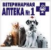 Ветеринарные аптеки в Чердаклах