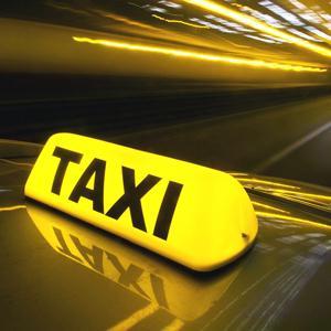 Такси Чердаклов