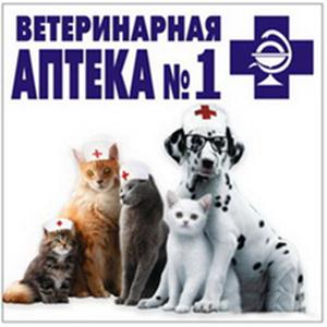 Ветеринарные аптеки Чердаклов