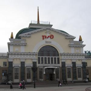 Железнодорожные вокзалы Чердаклов